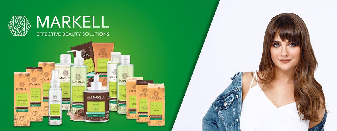 Markell Cosmetics marka Eurus